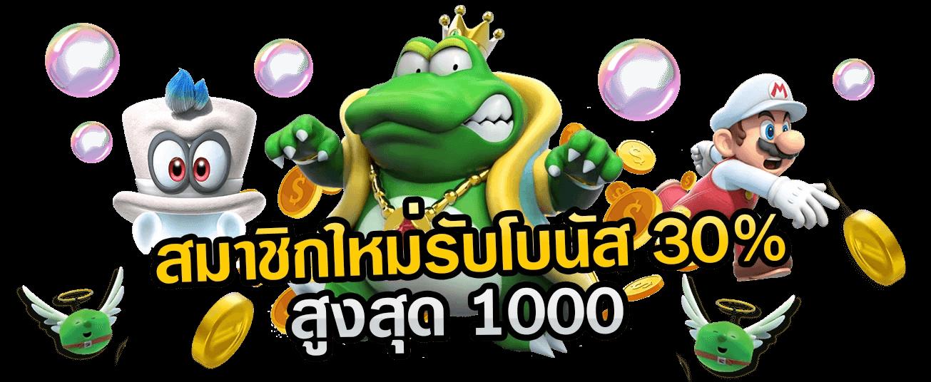 slide promotion JokerPG